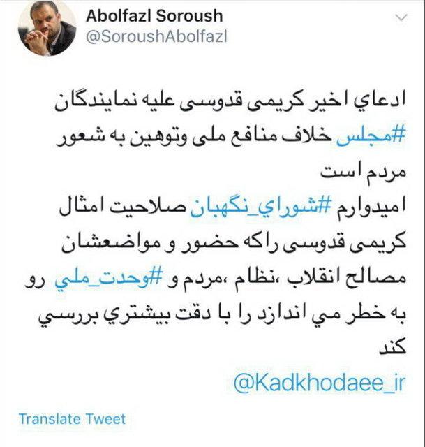 دستگیری ده متهم حادثه چابهار/نظراتی در مورد منع بکارگیری بازنشستگان/تایید حکم اعدام باقری درمنی - 11
