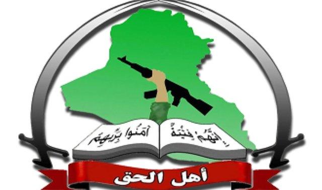 جنبش عصائب اهلالحق: شکست سیاسی واشنگتن در عراق سنگینتر است