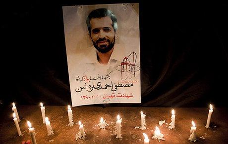اجرای سومین دوره طرح «شهید احمدی روشن» در مشهد