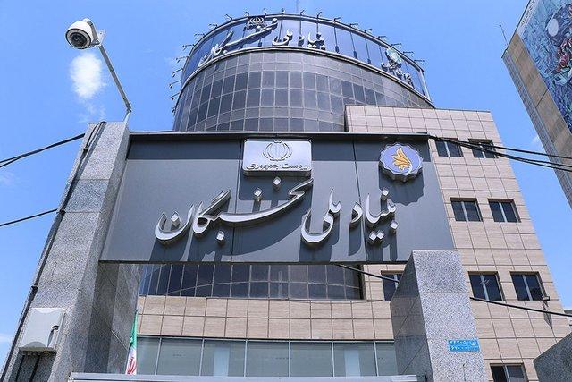 کمکهزینه بنیاد ملی نخبگان برای عزیمت به عتبات عالیات/اعلام مهلت ثبتنام