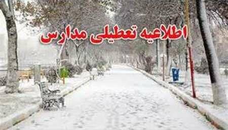 تعطیلی مدارس نوبت صبح در استان همدان