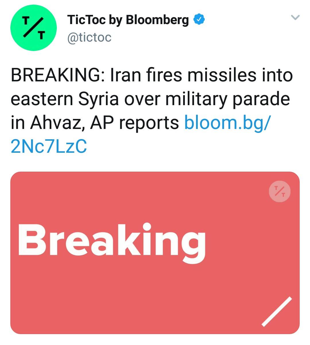 بازتاب حمله موشکی سپاه به مواضع طراحان حمله تروریستی اهواز در رسانههای خارجی - 23