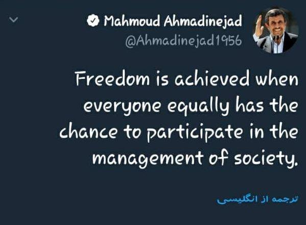 توییت جدید احمدی نژاد به زبان انگلیسی و پاسخ جالب یک نفر - 2