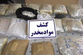 کشف بیش از ۶ هزار تن مواد مخدر در استان همدان