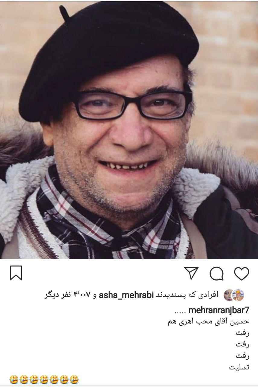 واکنش بازیگران به خبر درگذشت «حسین محب اهری» - 15
