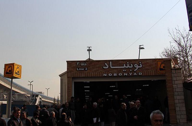 برخورد قطار با یک عابر در ایستگاه مترو نوبنیاد