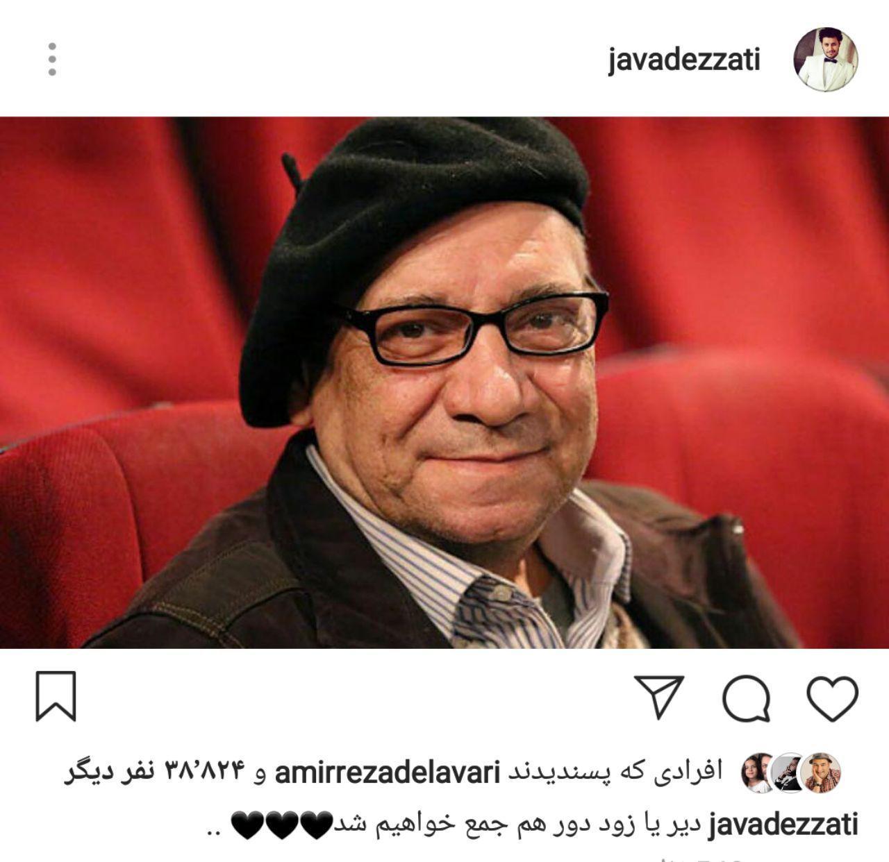 واکنش بازیگران به خبر درگذشت «حسین محب اهری» - 12