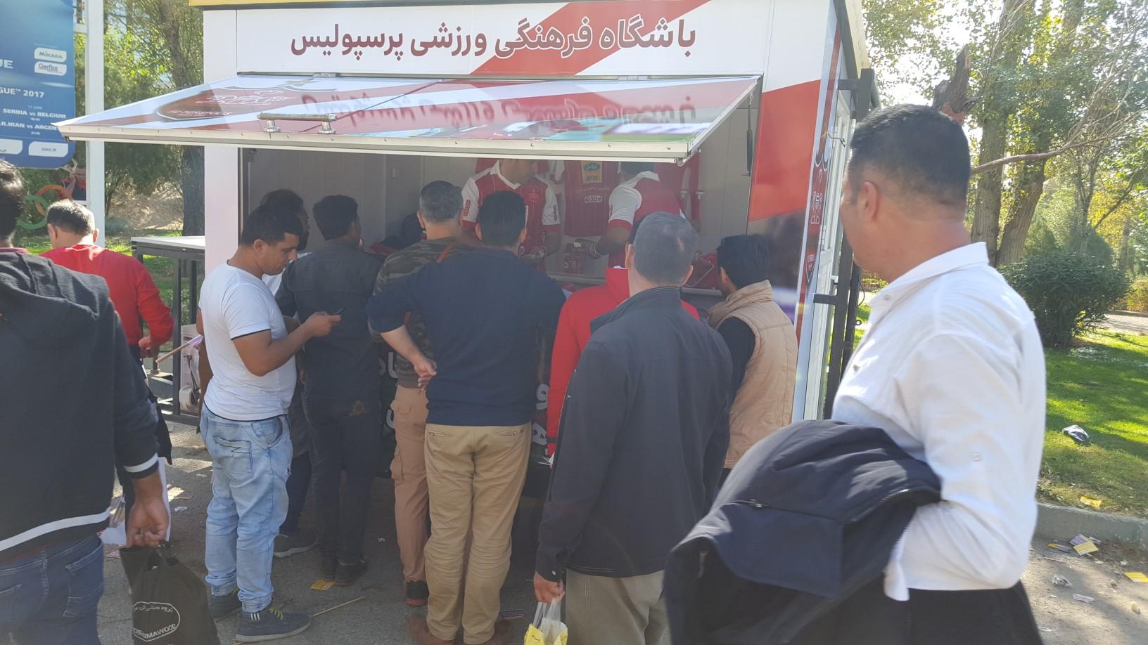 حاشیههای پیش از دیدار پرسپولیس ایران و السد قطر در ورزشگاه آزادی - 6