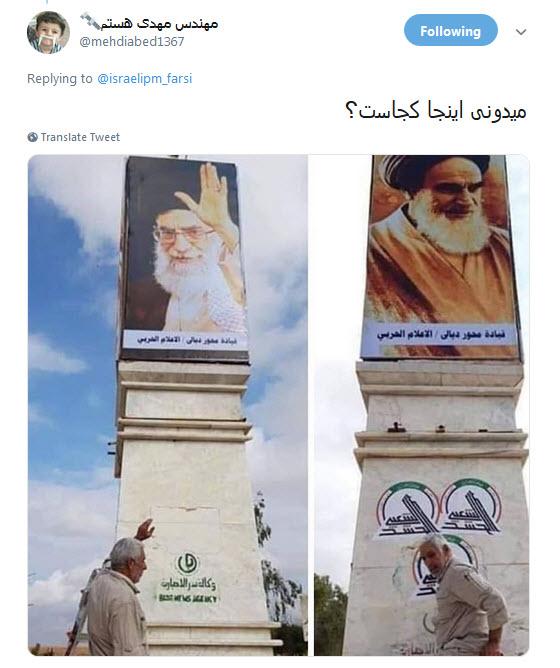 پاسخ کاربران به گزافه گویی نتانیاهو در چهلمین سالگرد پیروزی انقلاب +تصاویر - 23