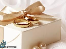 دزدی ۸۰۰ میلیونی از خانه عروس و داماد