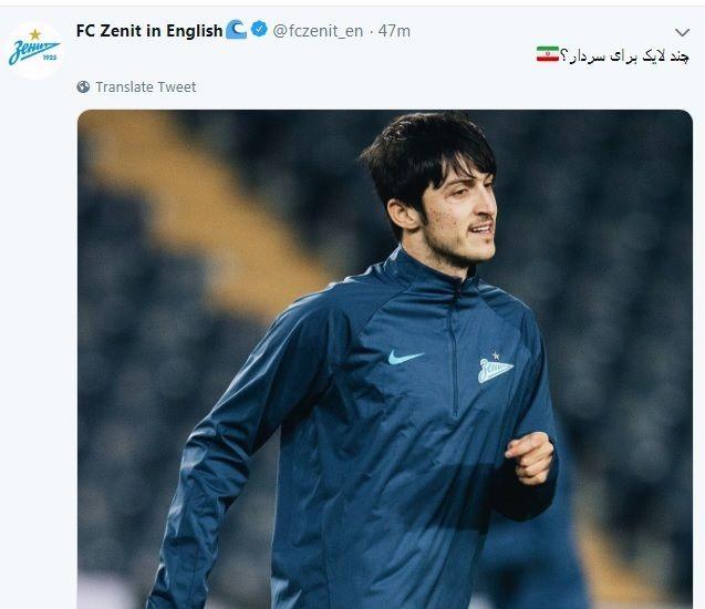 پست توییتر رسمی زنیت برای سردار به زبان فارس - 3