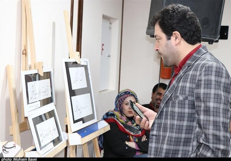 یلدای مهربانی در بیمارستان کاشان+تصاویر - 8