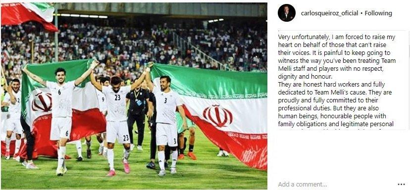 پیام جدید کیروش قبل بازی با فلسطین - 4