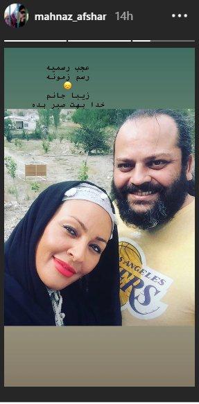 تصاویر | از مهناز افشار تا بهنوش بختیاری و رامبد جوان/ پیامهای تسلیت برای درگذشت همسر زیبا بروفه - 13