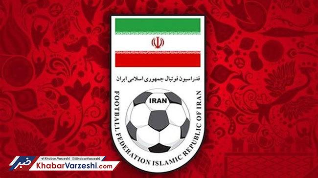 نامه تعلیق فوتبال ایران بزودی میرسد - 0