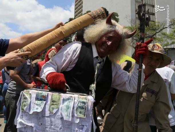 عکس/ تظاهرات حامیان نیکلاس مادورو در ونزوئلا - 3