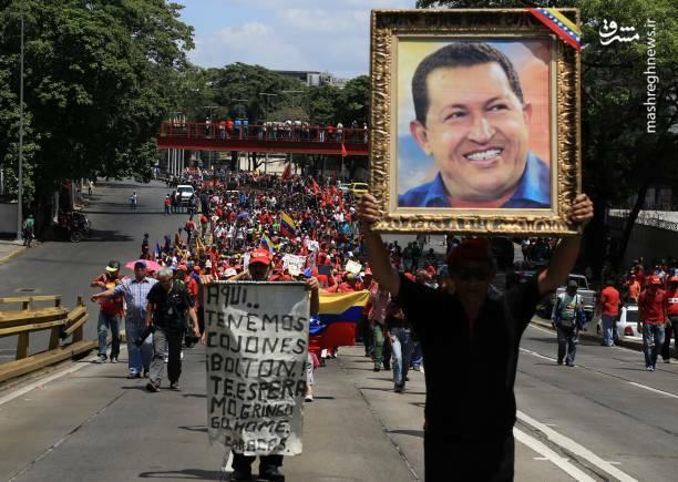 عکس/ تظاهرات حامیان نیکلاس مادورو در ونزوئلا - 0