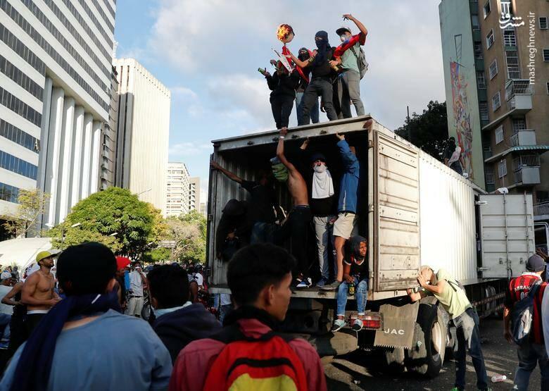عکس/ در ونزوئلا چه خبر است؟ - 18