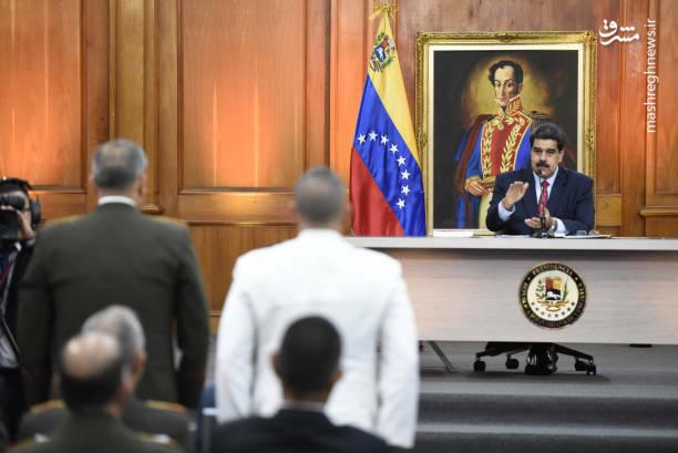 عکس/ کنفرانس خبری رئیس جمهور ونزوئلا - 11