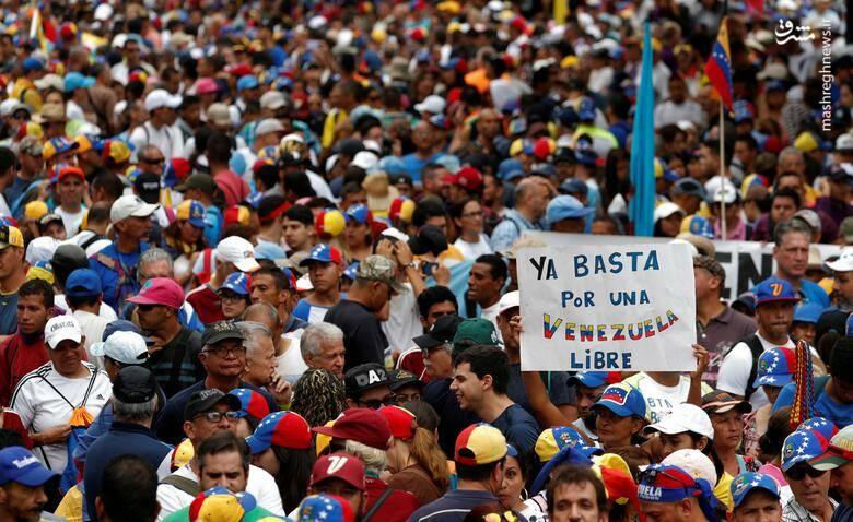 عکس/ در ونزوئلا چه خبر است؟ - 27