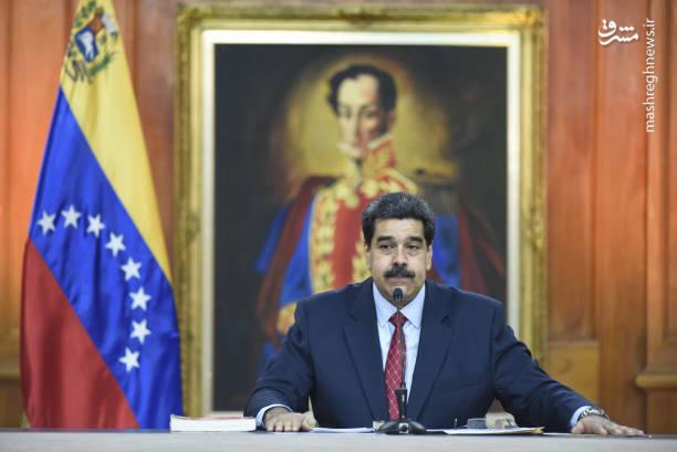 عکس/ کنفرانس خبری رئیس جمهور ونزوئلا - 5