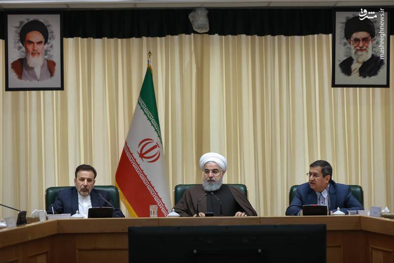 عکس/ مجمع عمومی سالانه بانک مرکزی با حضور روحانی - 0