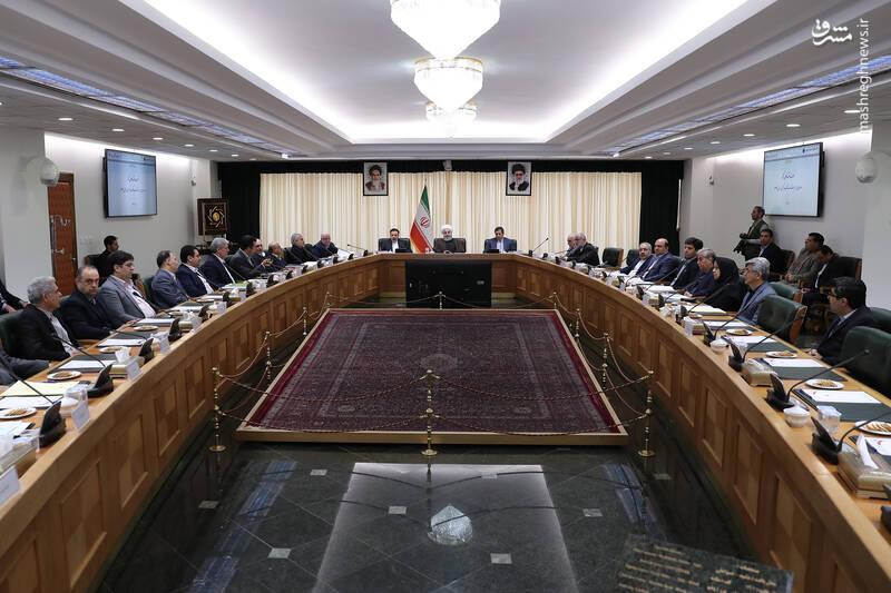 عکس/ مجمع عمومی سالانه بانک مرکزی با حضور روحانی - 2