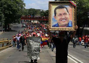عکس/ تظاهرات حامیان نیکلاس مادورو در ونزوئلا