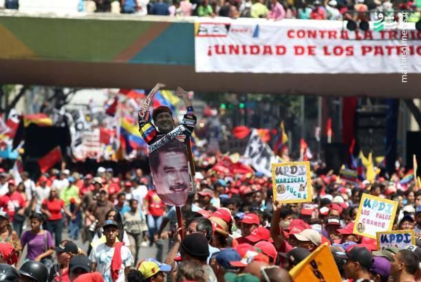 عکس/ تظاهرات حامیان نیکلاس مادورو در ونزوئلا - 4