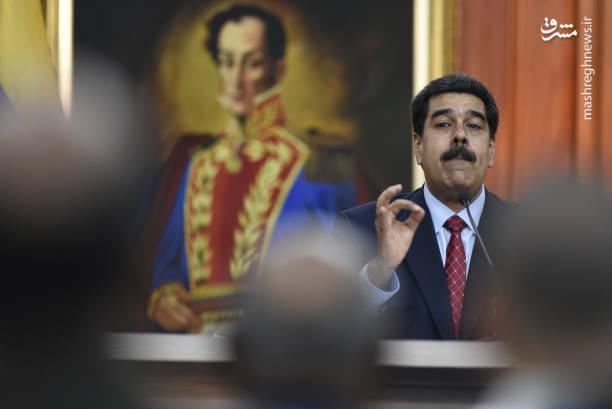 عکس/ کنفرانس خبری رئیس جمهور ونزوئلا - 12