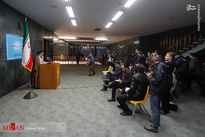 عکس/ اختتامیه ششمین اجلاسیه مجلس خبرگان - 32