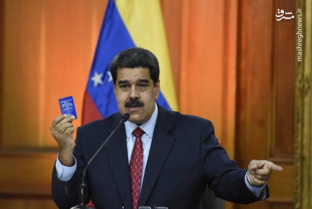 عکس/ کنفرانس خبری رئیس جمهور ونزوئلا - 7
