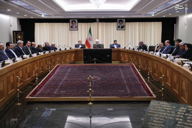 عکس/ مجمع عمومی سالانه بانک مرکزی با حضور روحانی - 3