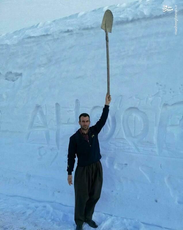 عکس/ بارش سه متر برف در کردستان - 1