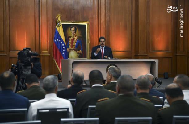 عکس/ کنفرانس خبری رئیس جمهور ونزوئلا - 4