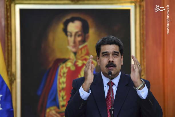عکس/ کنفرانس خبری رئیس جمهور ونزوئلا - 3