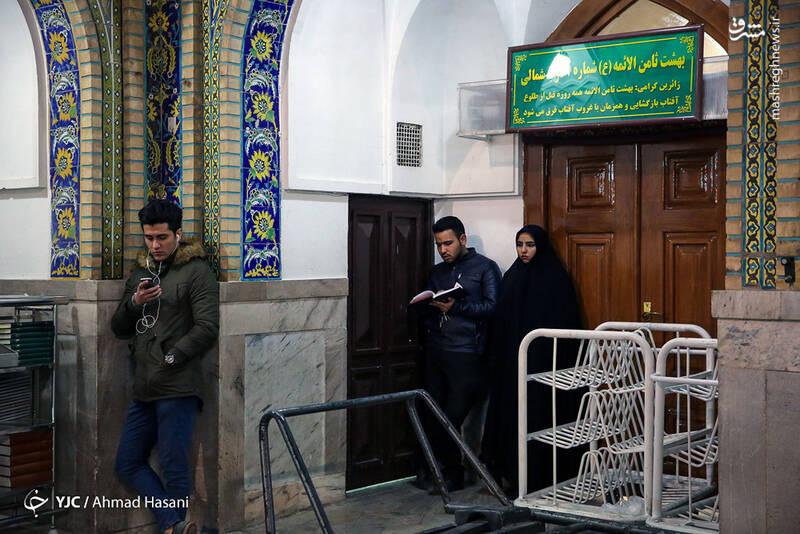 عکس/ شب شهادت حضرت زهرا (س) در حرم مطهر رضوی - 8