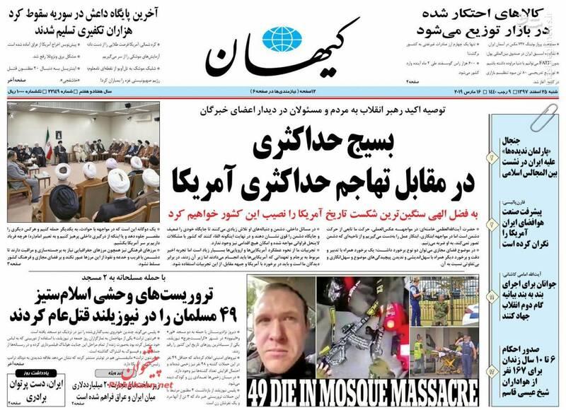 ادعای جدید موساد در مورد نیروگاه فردو/ سخنان مهم «مرد نامرئی» مذاکرات/ یک دلار هزینه؛ هزار دلار برگشت - 2