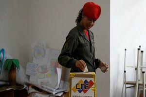 اعلام تاریخ برگزاری انتخابات ریاست جمهوری ونزوئلا