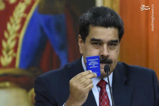 عکس/ کنفرانس خبری رئیس جمهور ونزوئلا - 6