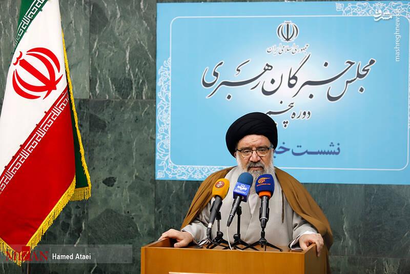 عکس/ اختتامیه ششمین اجلاسیه مجلس خبرگان - 30
