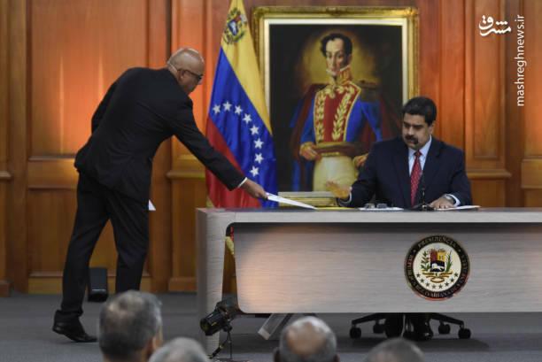 عکس/ کنفرانس خبری رئیس جمهور ونزوئلا - 2