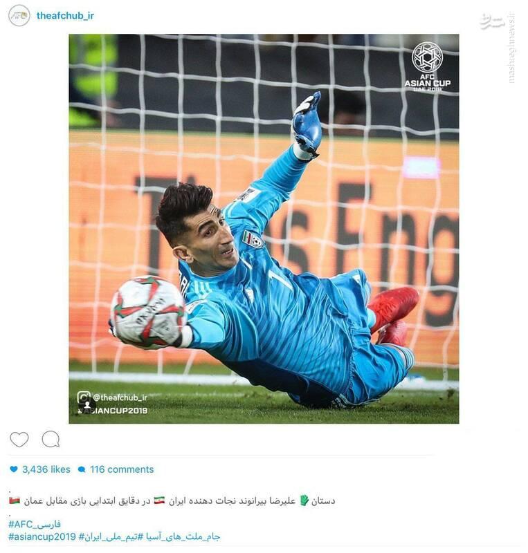 تمجید اینستاگرامی AFC از ستاره ایران مقابل عمان - 1