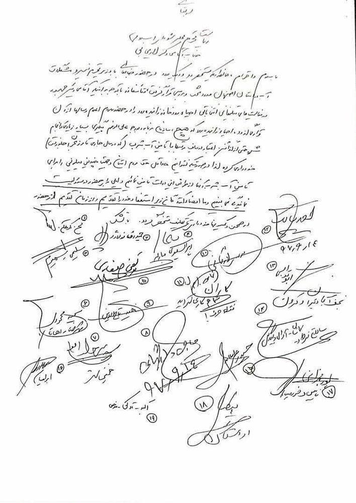 نمایندگان استان اصفهان استعفا کردند - 3