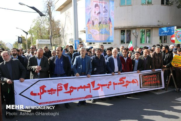 راهپیمایی استکبار ستیزی ۱۳ آبان در استانها - 4