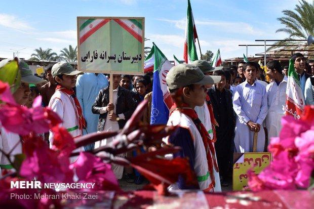 راهپیمایی استکبار ستیزی ۱۳ آبان در استانها - 36