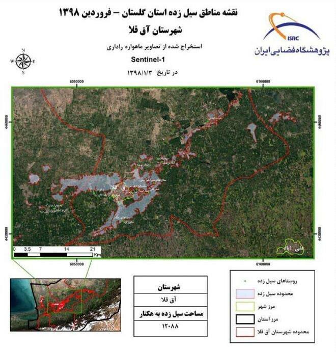تازهترین تصاویر ماهوارهای از ۵ منطقه سیل زده منتشر شد - 6