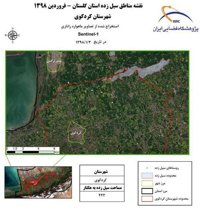 تازهترین تصاویر ماهوارهای از ۵ منطقه سیل زده منتشر شد - 9