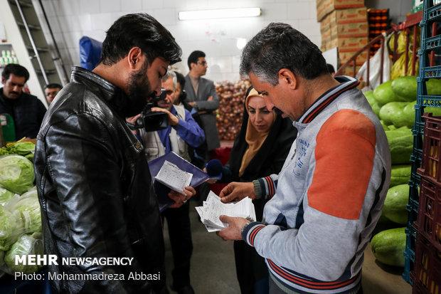 گشت سازمان تعزیرات حکومتی به مناسبت شب یلدا - 4
