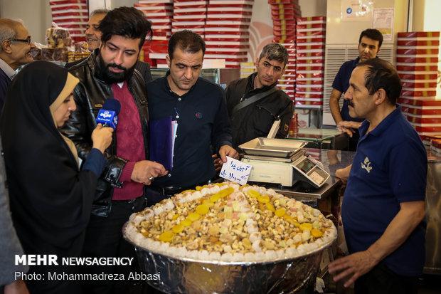 گشت سازمان تعزیرات حکومتی به مناسبت شب یلدا - 28
